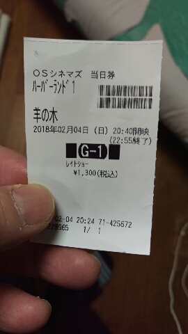 1518024140230.jpg