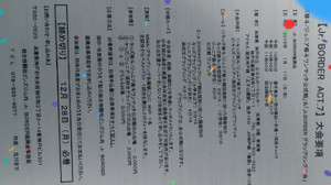Imag6944_1