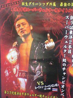 ボクシング(2)