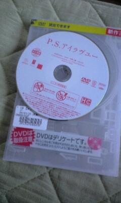 DVD鑑賞