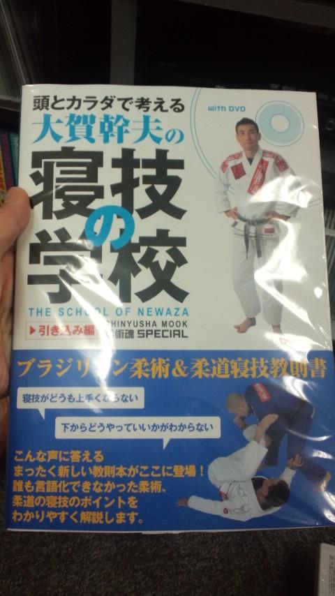 本とDVD