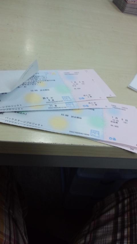 チケットとDO