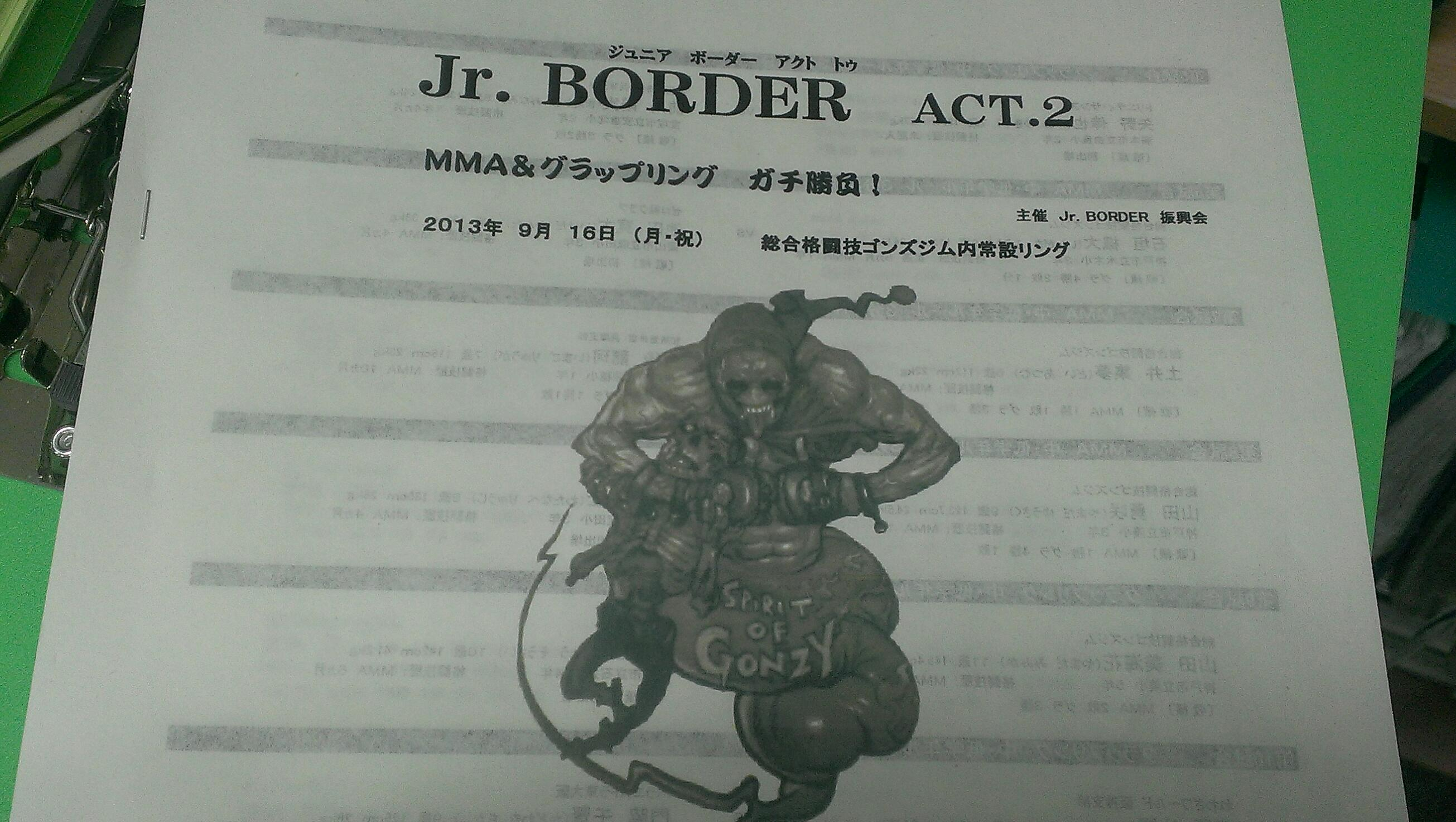 Jr. border 全試合&試合順決定