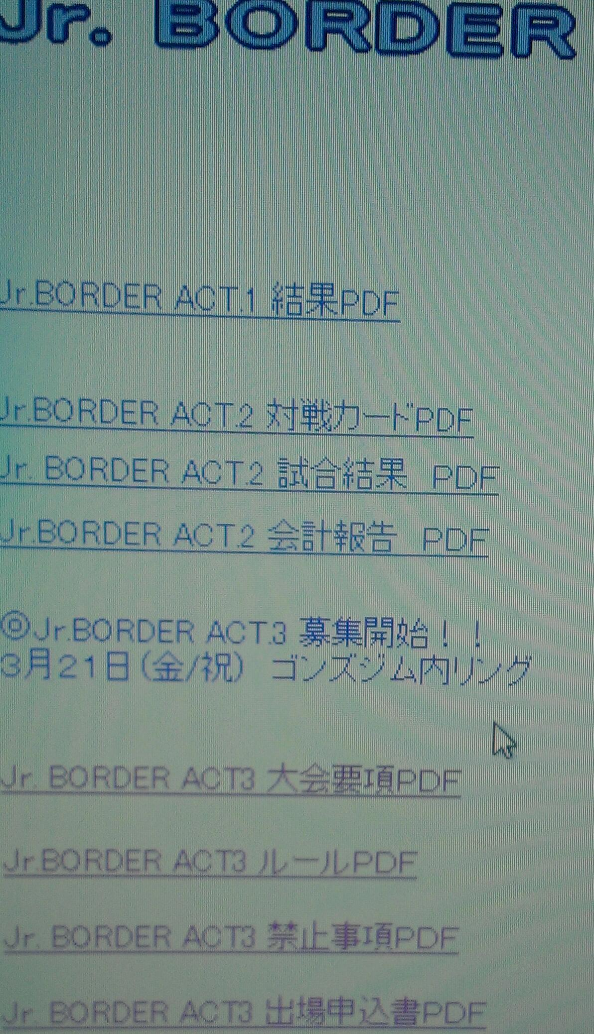 Jr. border 申込はじまりました!