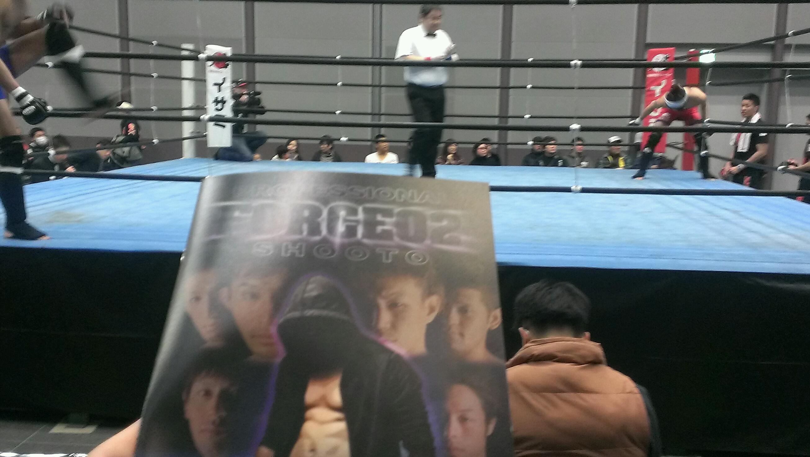 プロ修斗香川大会