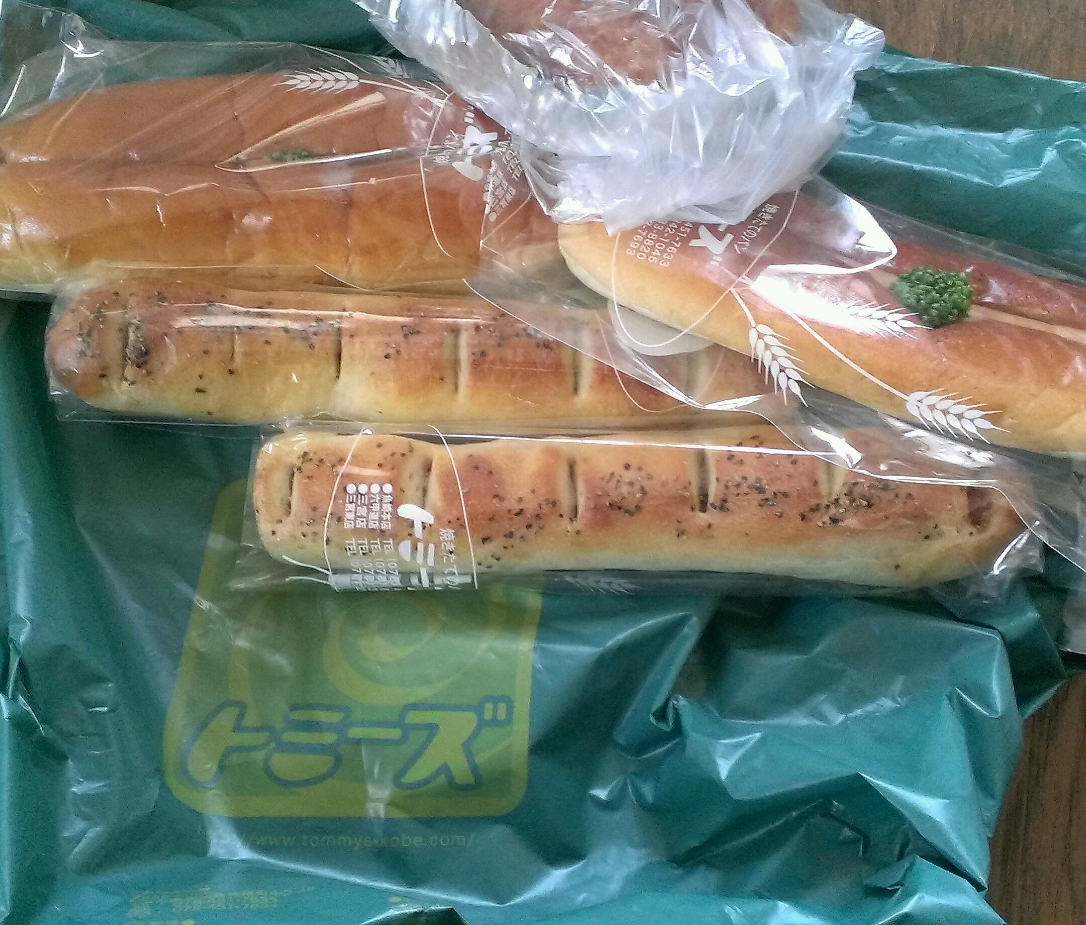 整体とパン