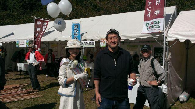 農林漁祭と前祝い