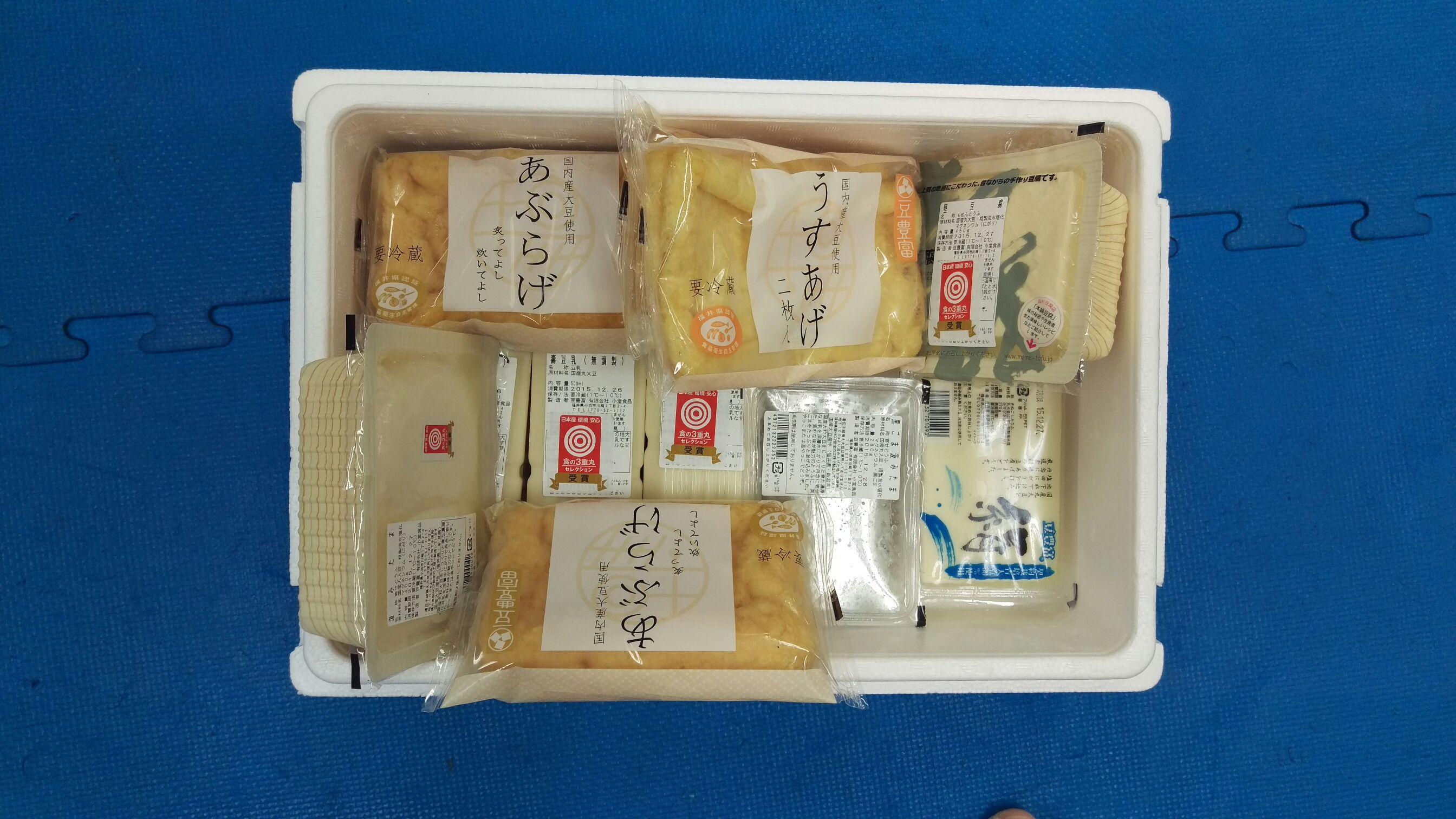 小堂食品と美味しい豆腐