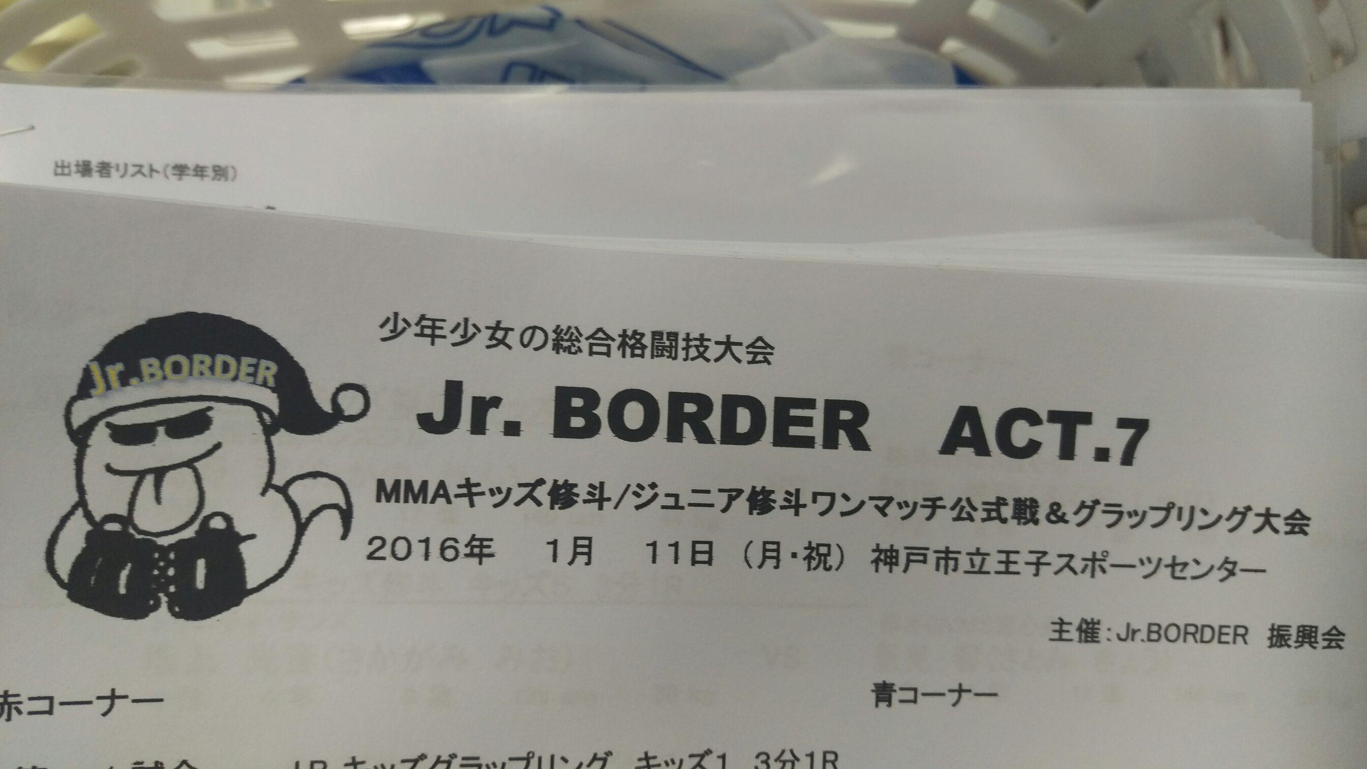 試合順&組み合わせ&お知らせ