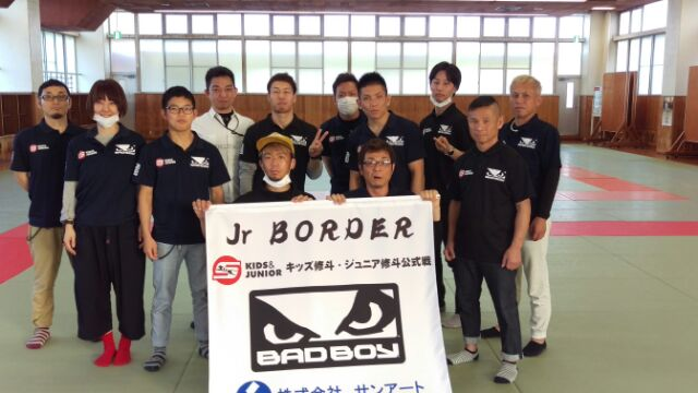 Jr. border act 11終了